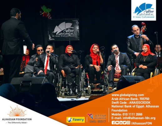 1st musical band of Wheelchair users