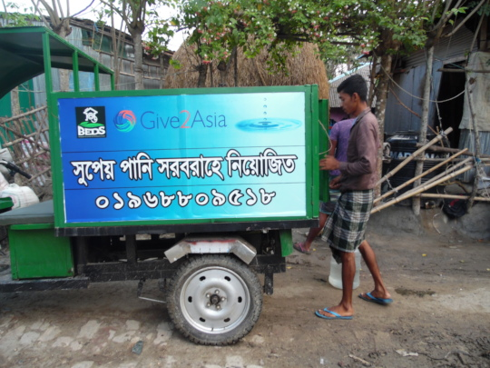 Door to door safe water supply
