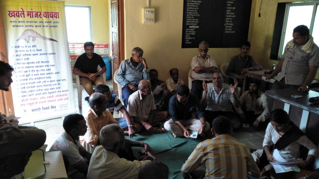 Gramsabha Meeting for Pangolin Conservation