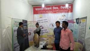 A public awareness camp in Lion Mohotsav 2018.