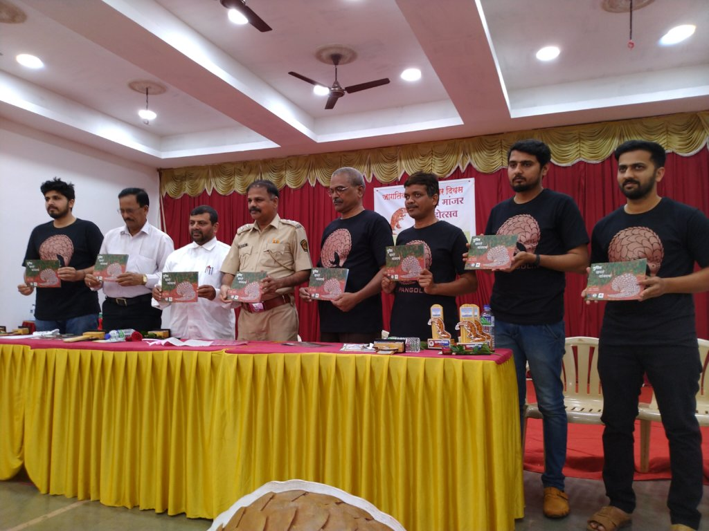 Releasing Pictorial story book on Indian pangolin