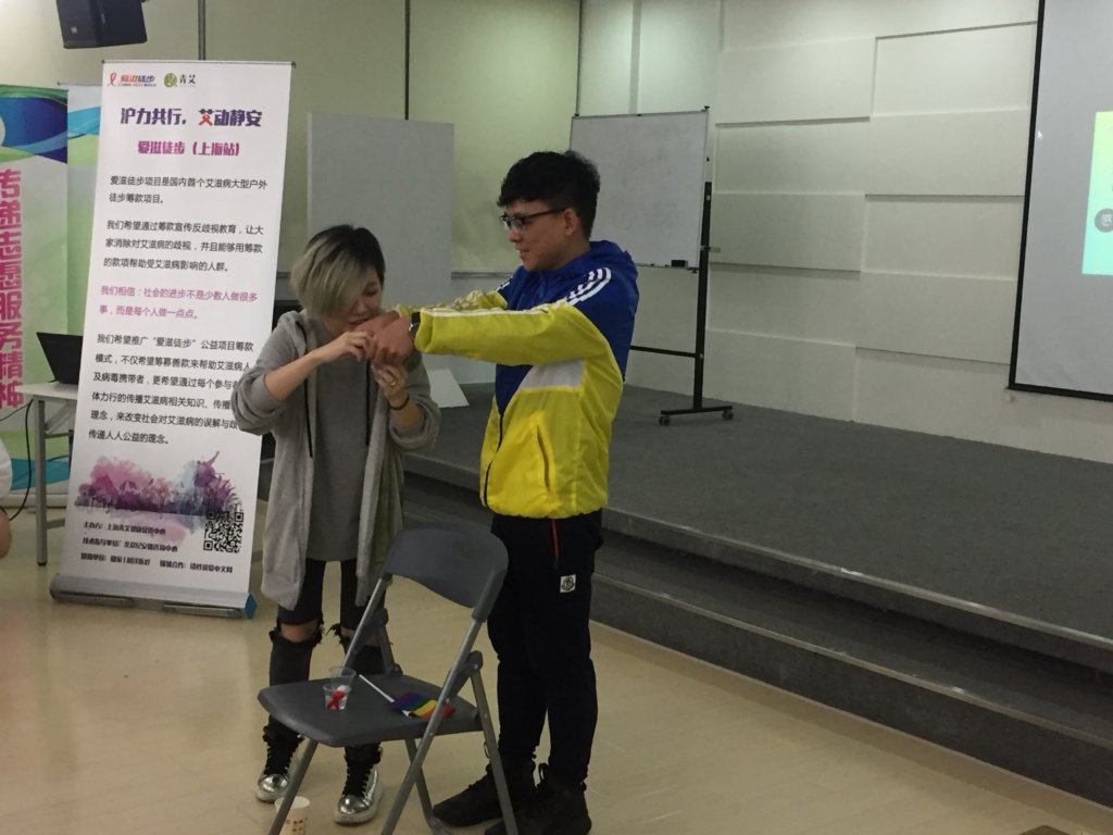 Cultural Activities for LGBT Community in Shanghai