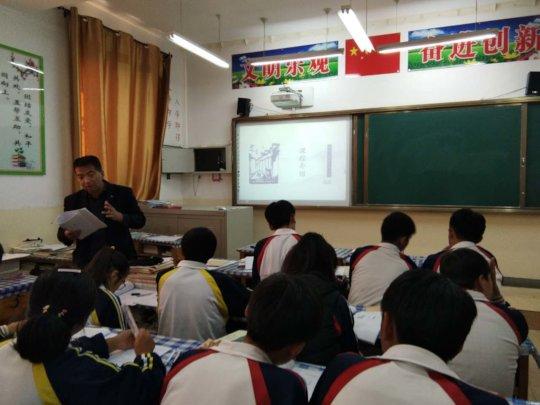 Introducing oral history @ Lijiashan School