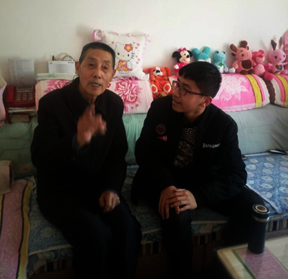 Xianyi Interviewing Grandpa