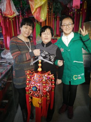 Xinwen, Granny Qi and her teacher from R to L