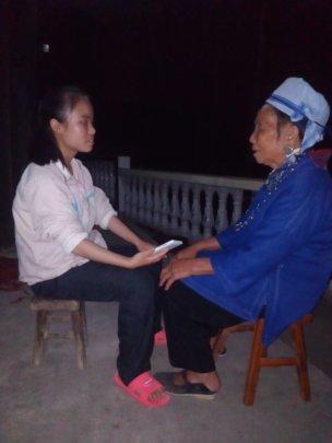 Zhengmei Interviewing Grandma