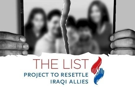 The List Project's Emergency Support Fund