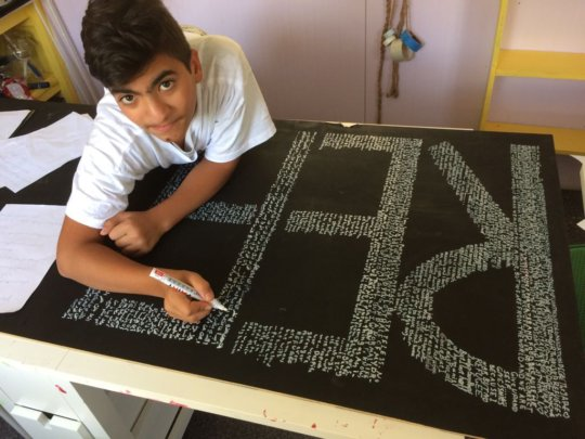 Text art project