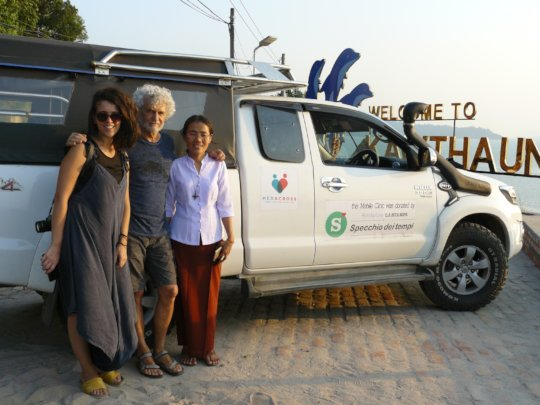 Mobile Clinic arrival in Kawthaung