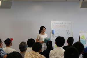 Asubito Fukushima Community:Presentation