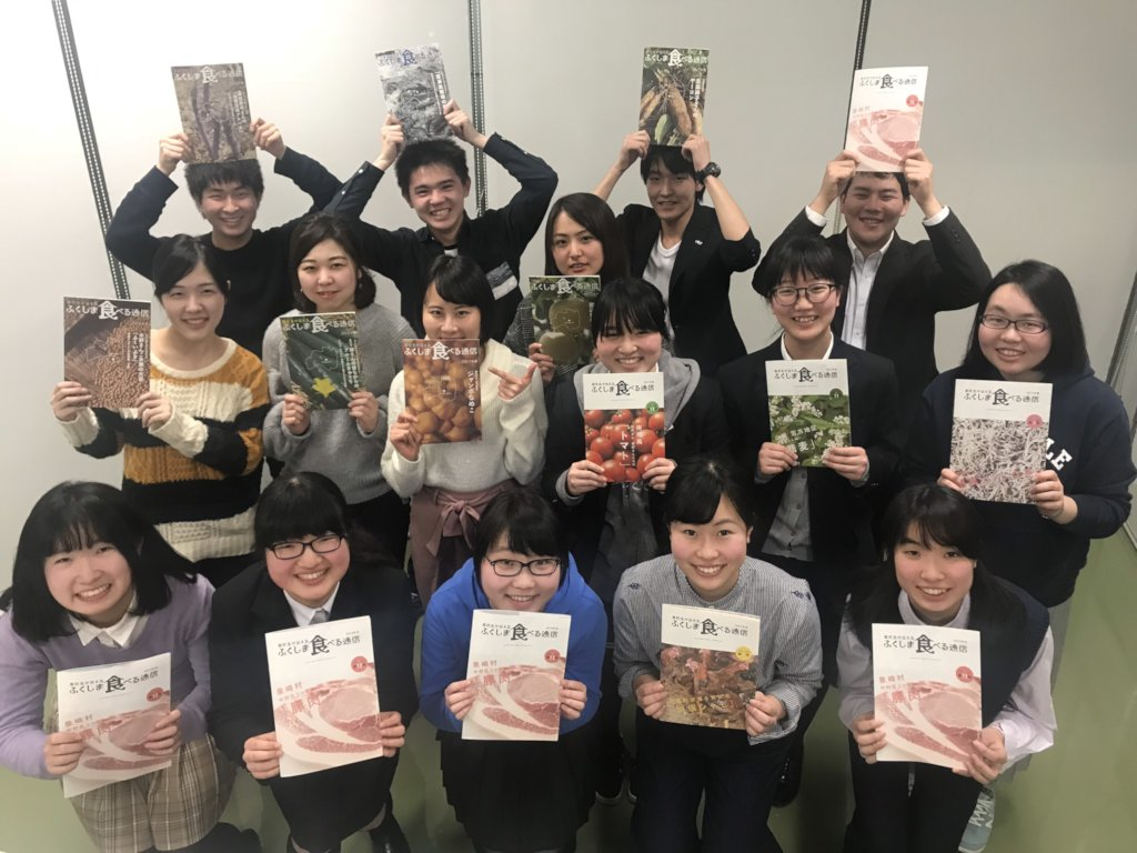 All of the members of Fukushima Taberu Tsushin