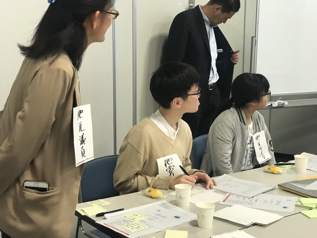 Asubito Juku-Role plays