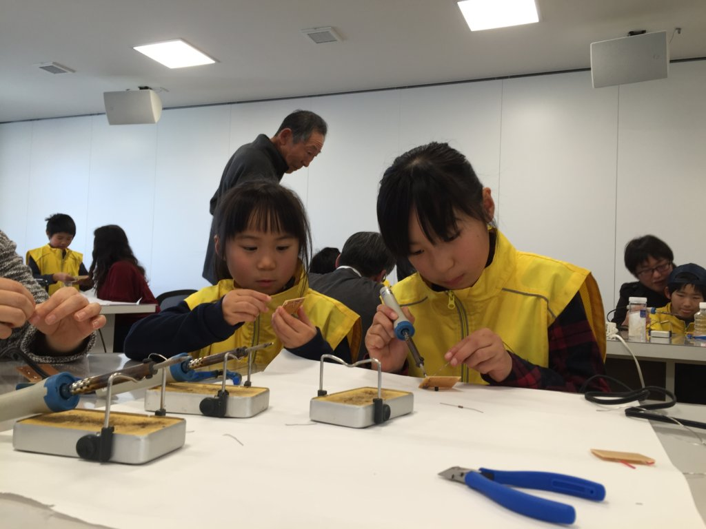 Empowering Thousands of Fukushima's Children