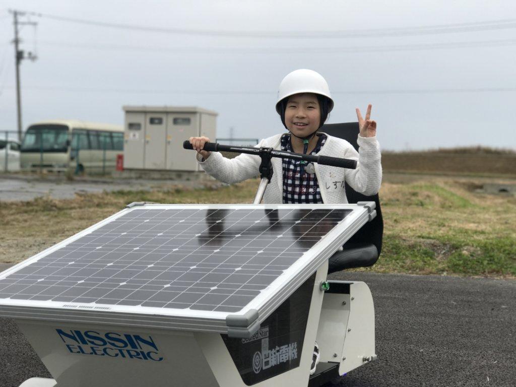 Empowering Thousands of Fukushima's Children