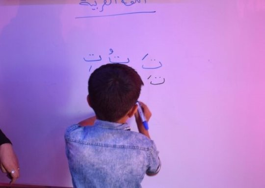 Give them a chance to learn to write Arabic