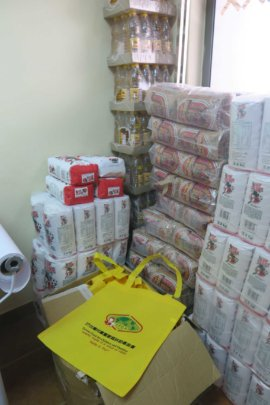 Food for HIV-Infected Swazi Children