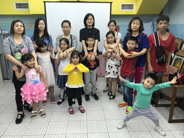 Macau Association of the Hearing Impaired