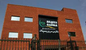 Bilqees Sarwar Hospital