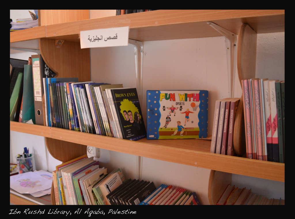 Ibn Rush'd Library: a Palestinian learning center