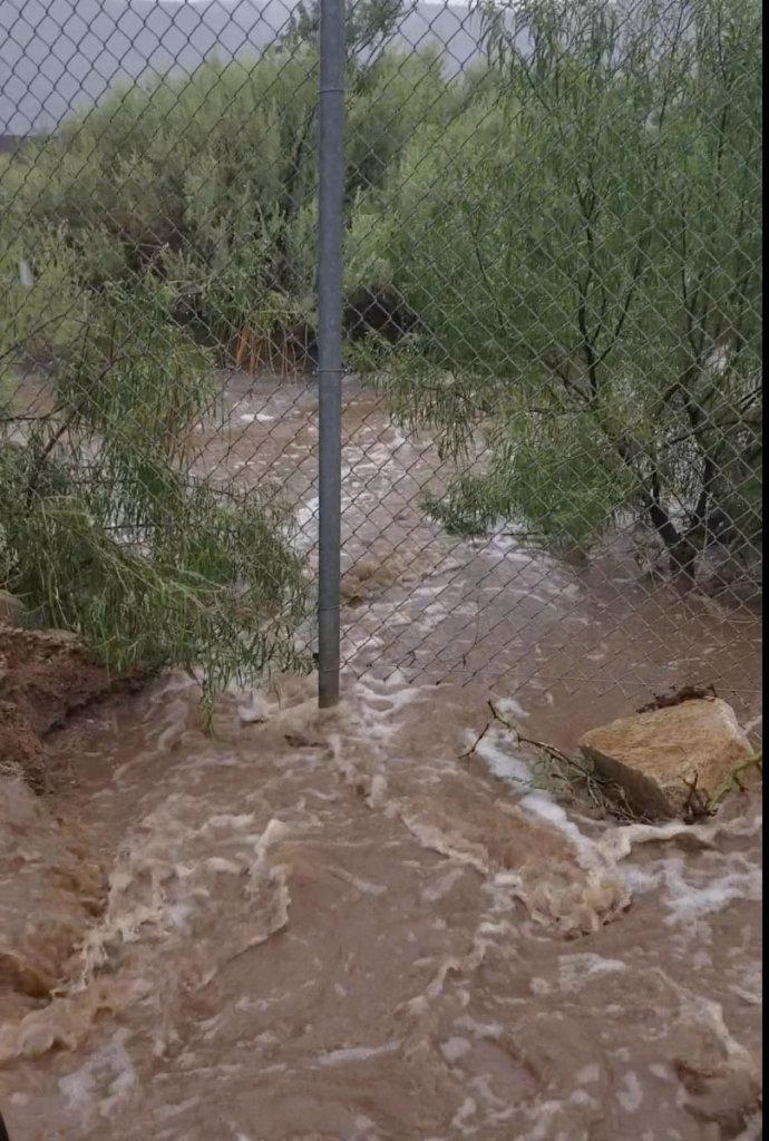 FLOOD DAMAGE RELIEF FUND