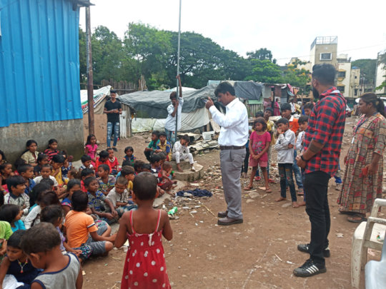 Visiting children at their location