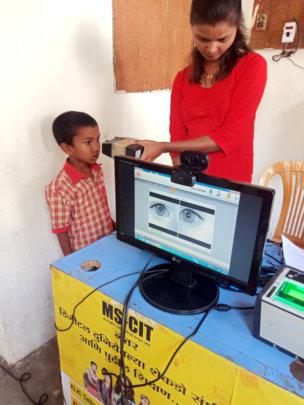 Biometric - Retina scanning for Aadhar Card