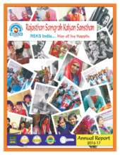 RSKS India with GlobalGiving in Media 2017 (PDF)