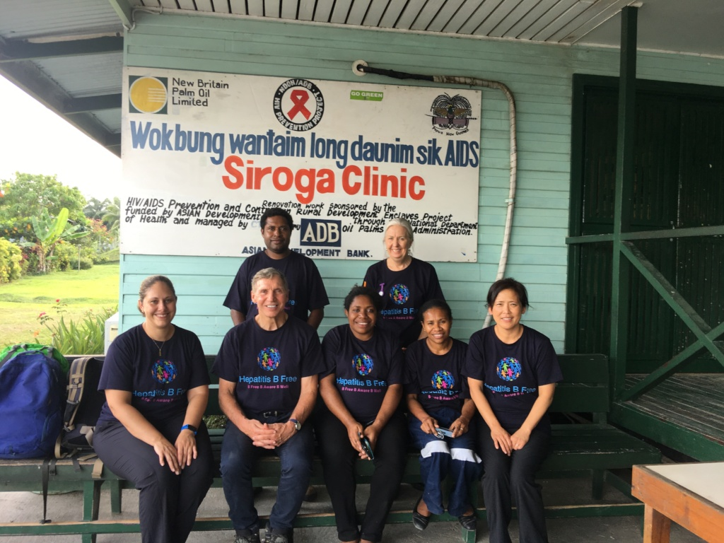 Hepatitis B Free Team in Popondetta, PNG