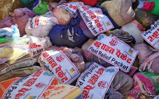 Relief Campaign; Food Packets !