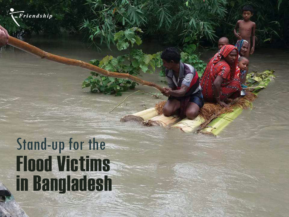 Stand-up for the Flood Victims in Bangladesh