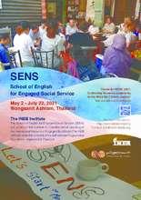 The SENS 2021 Brochure (PDF)
