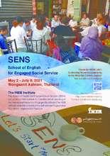SENS 2021 Brochure - May 2 to July 8, 2021 Program (PDF)