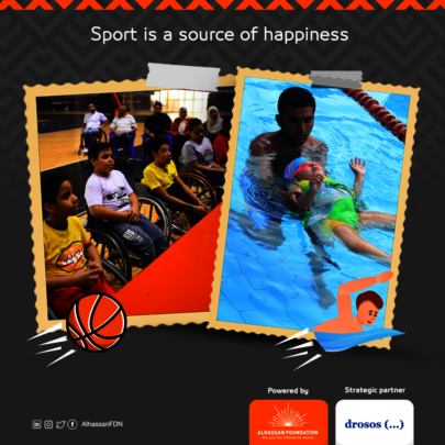 Sport is a source of happiness