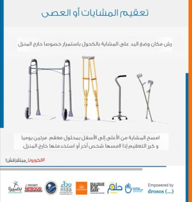 Tips on How to Keep Assistive Devices Clean