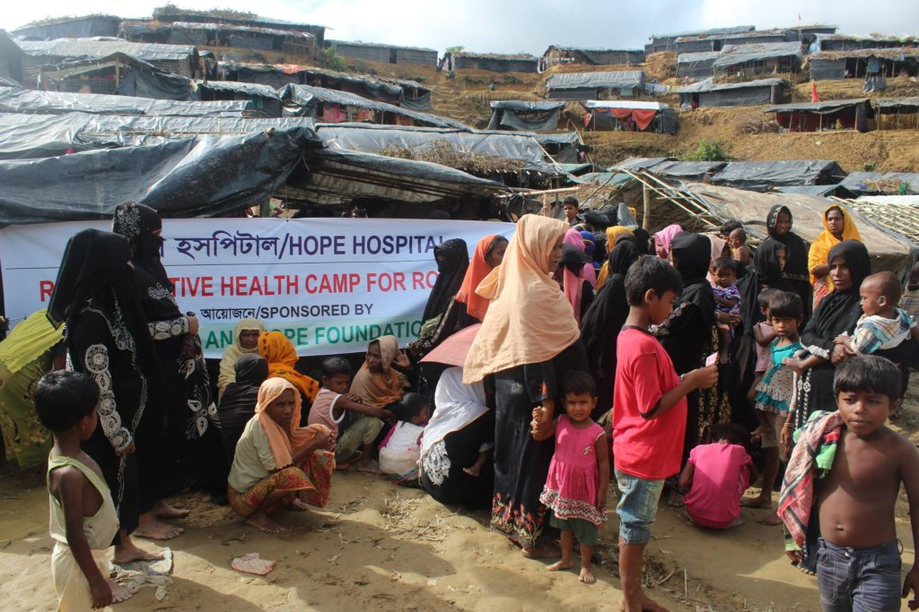 Health Care Services To The Rohingya Refugees