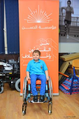 Kids wheelchair - Front