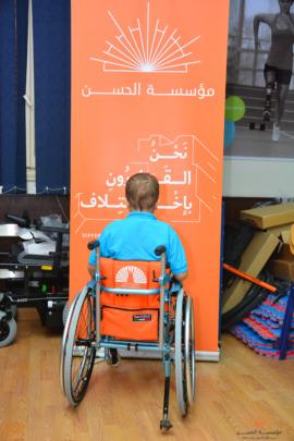 Kids wheelchair - back