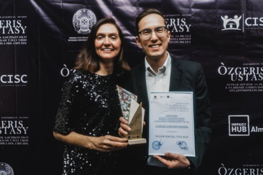 Arman & Angela with Salem's recent award