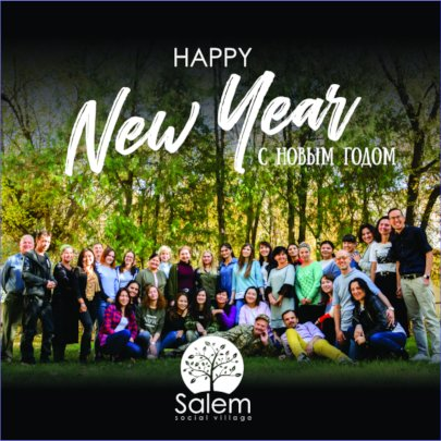 Happy new year from everyone at Salem!