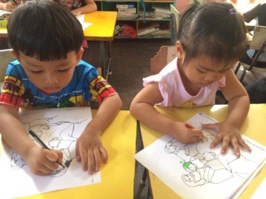 Children in the day care program