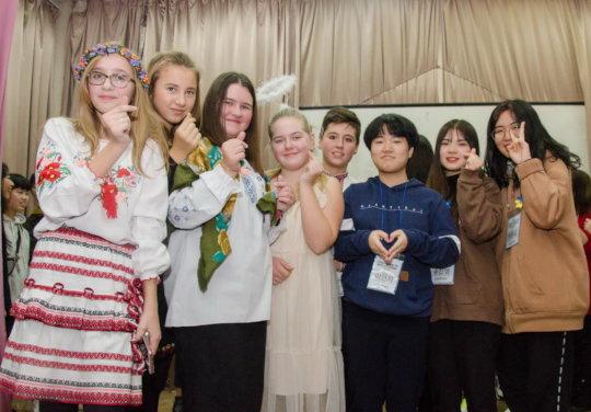 Ukrainian and Korean children
