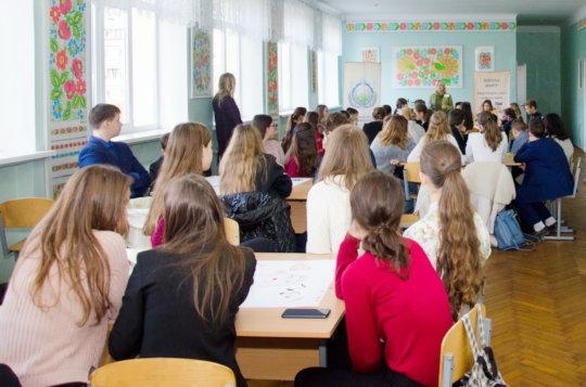 Peace School lesson in Kyiv School #211