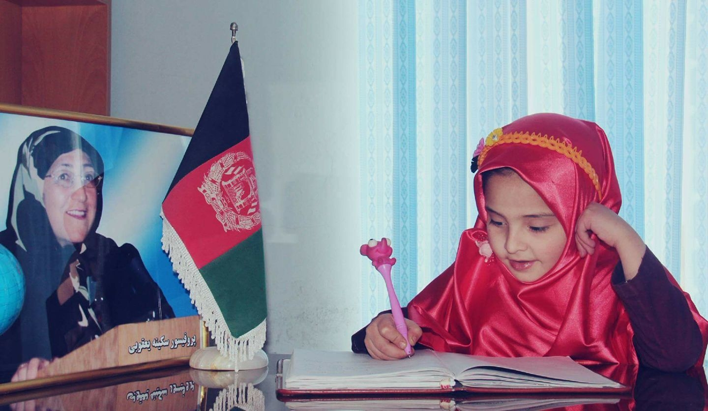 Help Fund Scholarships for Two Afghan Girls