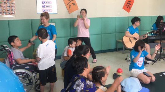 Magic Band visits BoAi Hospital