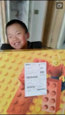 Big smile from Kunhao back to you!