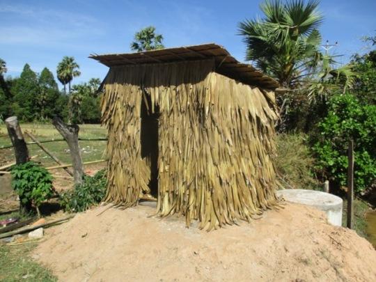 One family's latrine