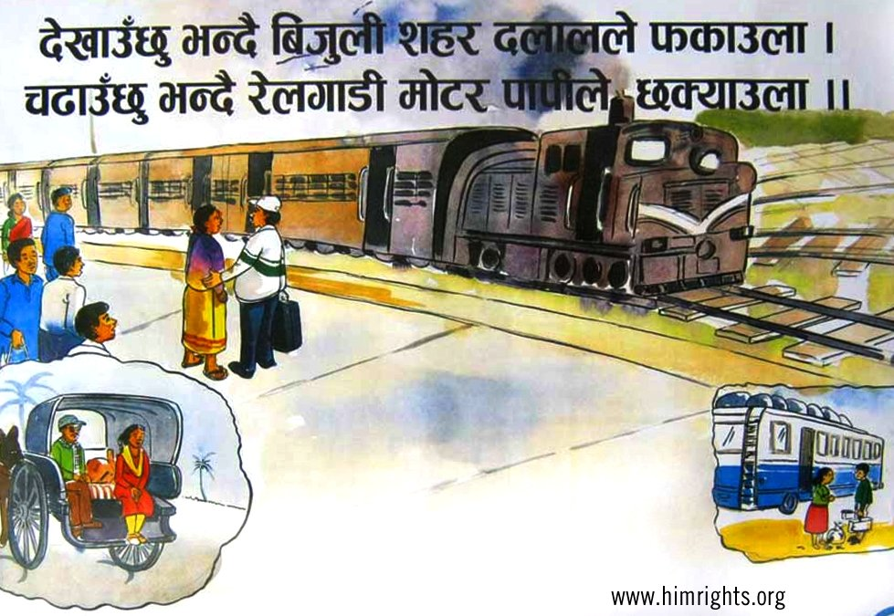 Prevention of Human Trafficking in Nepal