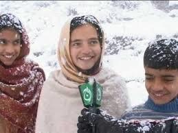 Shoe Drive for Afghani Schoolchildren