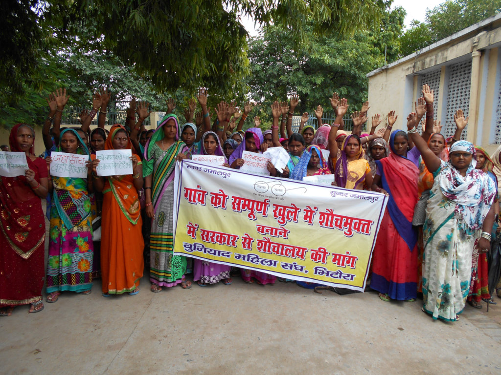 Women Dignity and Hygiene
