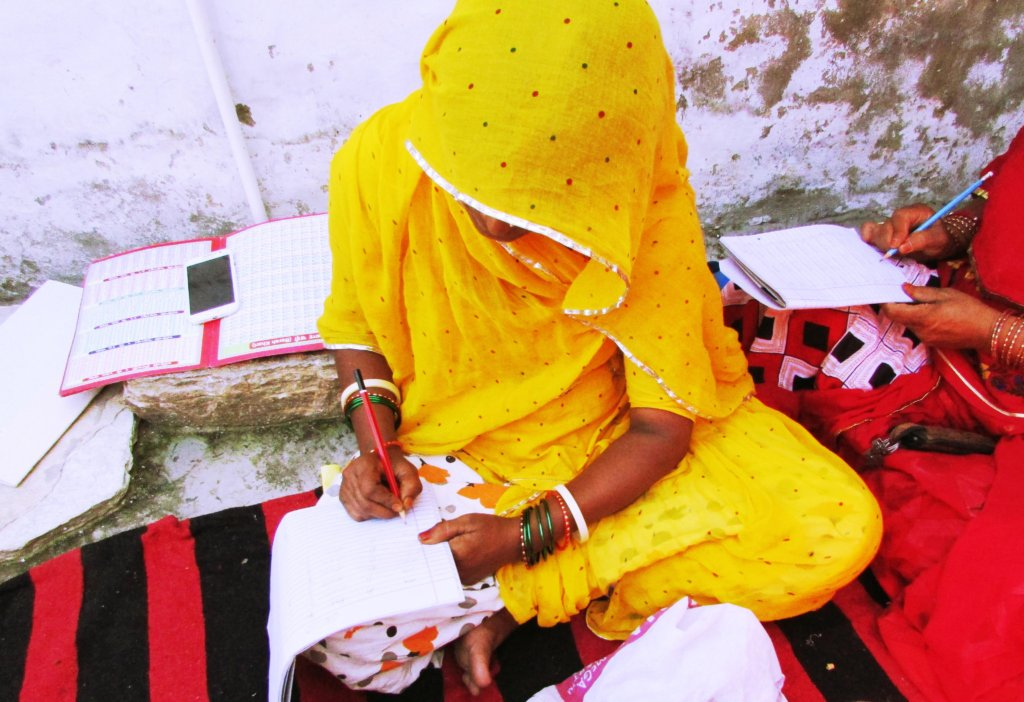 Be A Hero; Educate Women in Rural India